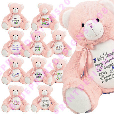 Large Pink Baby Bear 42cm Personalised Soft Teddy Bear Embroidered & Pyjama Case