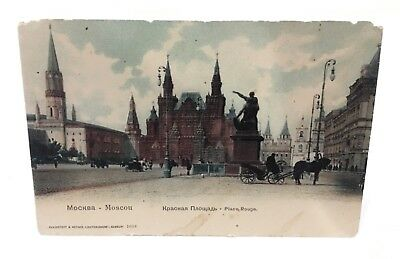 Antique Postcard Early 20th Century Russia Moscow Red Square