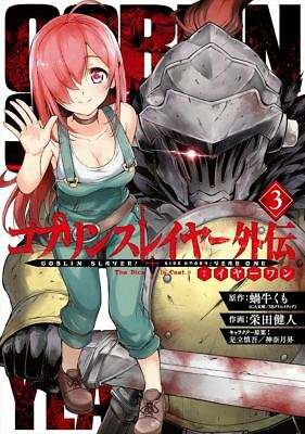 GOBLIN SLAYER side story year one Vol.3 Comic