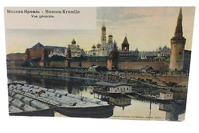 Antique Postcard Early 20th Century Russia Moscow The Kremlin