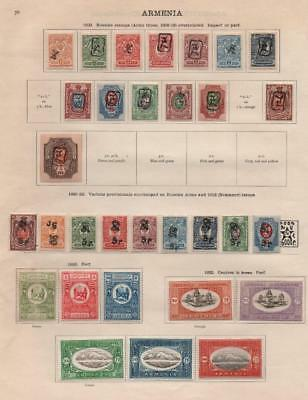 ARMENIA: 1920-1922 Examples - Ex-Old Time Collection - Album Page (20233)