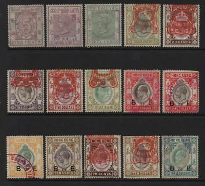 HONG KONG: Stamp Duty Examples - Ex-Old Time Collection - Album Page (20488)