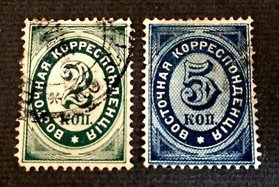 Russian Post in Levante Turkey 1879/1884 - 2 beautiful stamps - Russia Россия 04