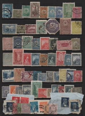 TURKEY: Used/Unused Examples - Ex-Old Time Collection - Album Page (20461)