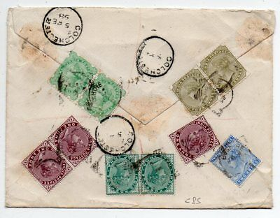1898 India Used In Persia Reg Cover To Great Britain, Top Rarity !!
