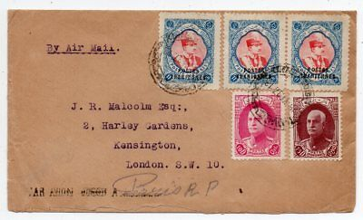 1937 Persia To England Cover, Air France, Incredible High Franking !!