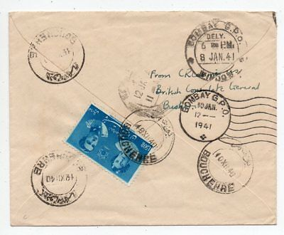 """1940 Persia To India Cover, """"no Opened By Censor"""" Pmk, High Value !!"""