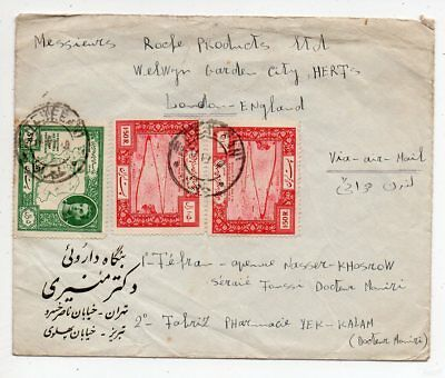 1950 Persia To Great Britain Cover, Superb High Value Stamps, No Reserve