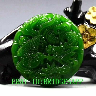 Chinese Natural Green Hetian Jasper Hand-Carved Dragon & Phoenix Pendant  A19
