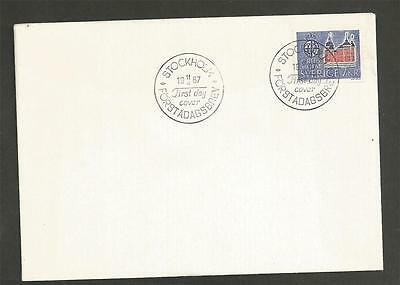 SWEDEN - 1967 Uppsala Cathedral    - FIRST DAY COVER