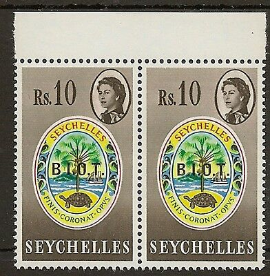 """BIOT 1968 10R MISSING STOP AFTER """"B"""" SG15/15a MNH"""