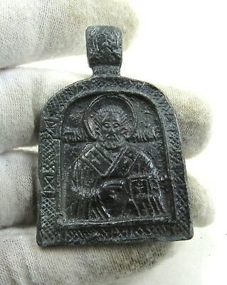Authentic Late Medieval Era Bronze Icon W/ Saints - H631