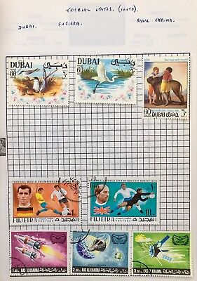 Collection of Dubai Stamps