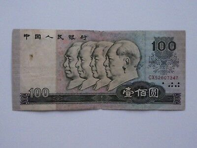 Chinese 100 yuan note - circulated condition