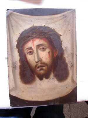 Original Antique Retablo On Tin Divine Face Of Christ