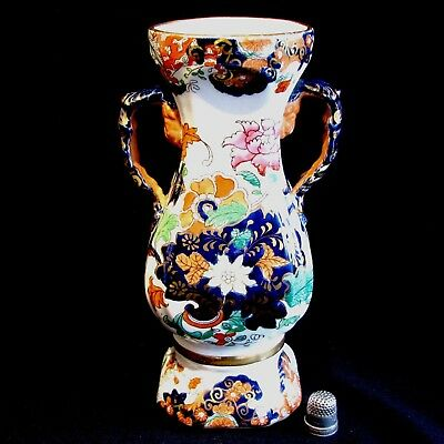 1820's Georgian Masons Ironstone Imari Chinoiserie Spill Vase Mazarine Handle