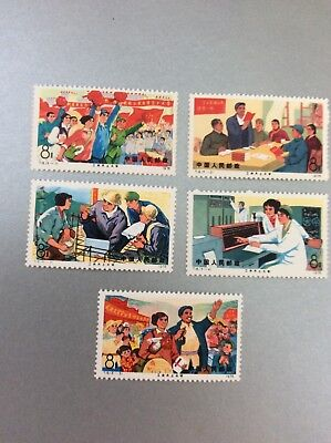 """China 1976 """"Going to College"""" (set of 5) MNH"""