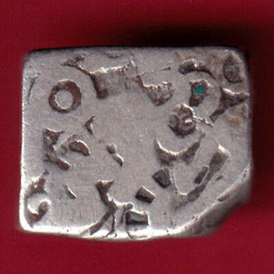 Ancient India - King Ashoka - Punchmark - Rare Silver Coin #px33