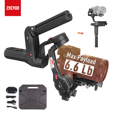 2018 Zhiyun WEEBILL LAB 3-Axis Cameras Gimbal Stabilizer up to 6.6 Lb Basic Set