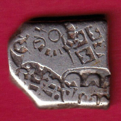 Ancient India - King Ashoka - Punchmark - Rare Silver Coin #px67