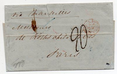 1854 Egypt To France Taxed Cover, Rothschild, Alexandrie Blue Cancel