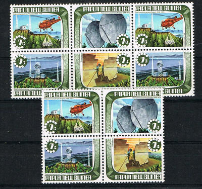 PAPUA NEW GUINEA - se-tenants Telecommunication - ** MNH -  128