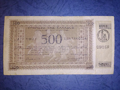 Greece, Italian Occupation, 1000 Drachmai 1941 Banknote, Isole, 500 Stamp, Rare!