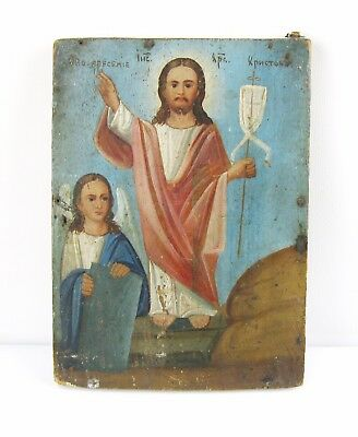 Antique Icon Resurrection of Christ Orthodox Russian Empire Wood 177 x 127 mm