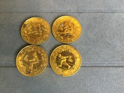 China 1980 OLYMPIC GAME Brass ONE YUAN PROOF 4 COIN SET