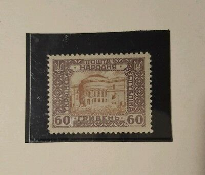 stamp - ukraine 1920 early issue fine mint hinged - 60 k -  lot 597