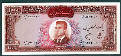 LOT# 5 Middle East BANKNOTE 1000 RIALS M.REZA SHAH 1962, Pick 75 BOOK VALUE $375