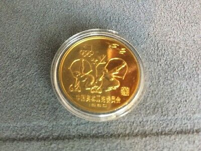 CHINA 1980 OLYMPIC ARCHERY PROOF 1 YUAN CuNi YUAN COIN VERY RARE