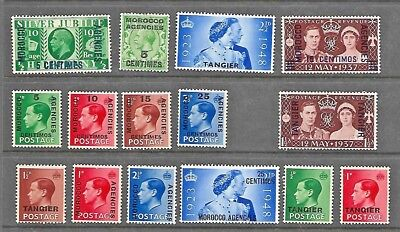 (0417)  Stamps Great Britain 31 Foreign Office Mint