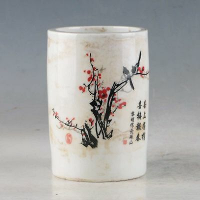 Chinese Porcelain Hand-Painted Magpie Brush Pot Made During Daqing Qianlong