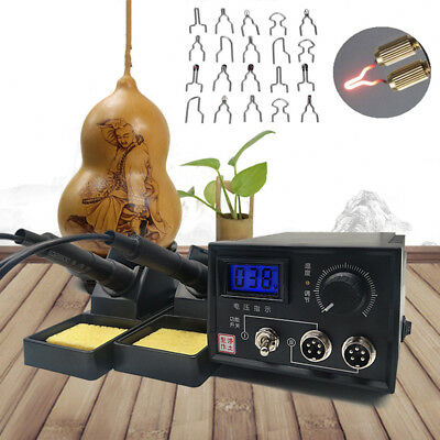 Professional 60W Laser Pyrography Machine Gourd Wood Burning Kit w/ 20 Wire Tips