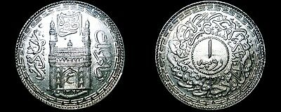 1943 AH1362//34 Indian Princely Sts Hyderabad 1 Rupee World Silver Coin - India