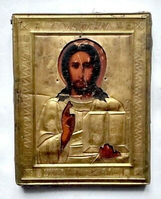 Antique Orthodox Icon Jesus Christ in Brass Frame Russian Painted Board 22x17cm