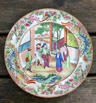 A Famille Rose Plate with Figures, D. 25 cm