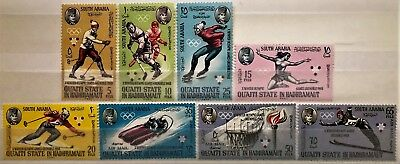 ADEN-QUAITI STATE 1967 Grenoble Olympic Games Mi#123a-130a Mint NH OG XF (book 6