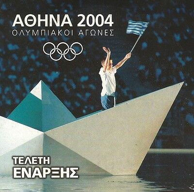 ATHENS 2004 OLYMPIC GAMES OPENING CEREMONY DVD Region Free English Subtitles