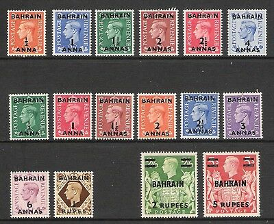 Bahrain 1948-55 Short Sets / Selection (Hm)