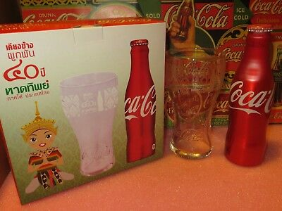 Coca Cola bottle Aluminium Box Thailand 40 years and glass