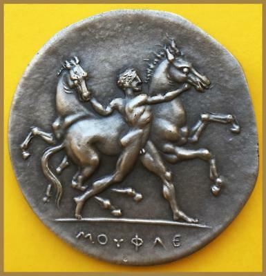 Nude/ Mythology/ Labours of Hercules/ Mares of Diomedes/ Sterling Silver Medal