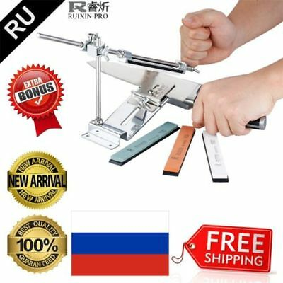 RUIXIN PRO III Knife Sharpener Kitchen Sharpening System Fix-angle With 4 Stones
