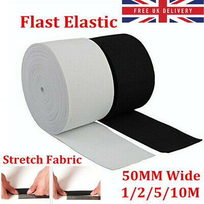 NEW 25mm 8Yarn Stretch Flat Elastic Woven Sewing Trousers Waistband Dressmaking