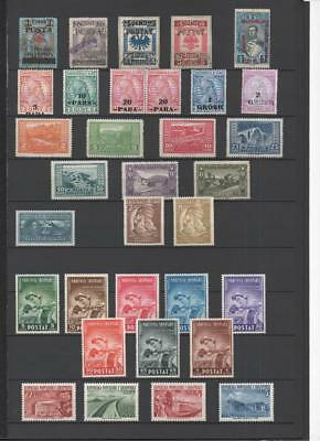 Albania Collection On 6 Pages