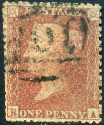 BROKEN PERF PIN VARIETY 1857 1d Red Plate 31 (RA)