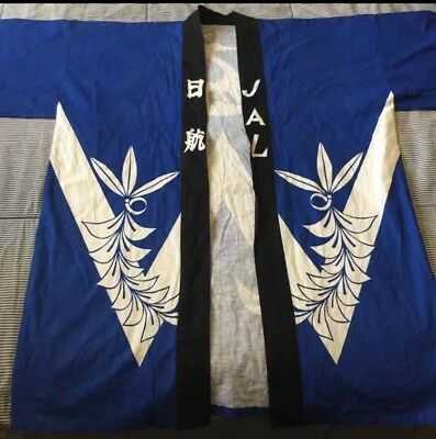 Jal Japan Airlines 1970 Vintage Kimono Robe Jacket First Class Promotion