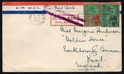 Trinidad & Tobago KGV 1929 Airmail Cover to England Port of Spain Postmark