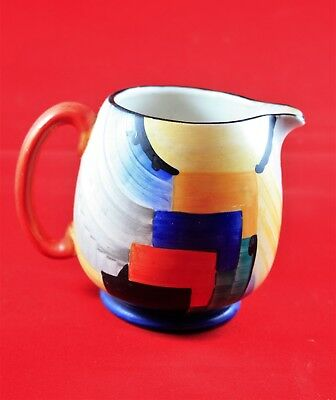 "Art Deco ""Cubist "" pattern Jug. Grays Pottery designed by Susie Cooper"